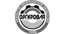 Оргкровля