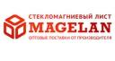Magelan (Магелан)