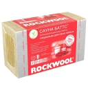 rockwool-sauna-batts-1000-600-50